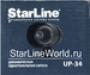 Сирена неавтономная StarLine UP-34 1-тон 20W