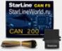 Модуль шины StarLine CAN 200 F5