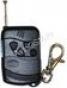 Брелок  K-423p с динамическим кодом D2 для охранных систем MS